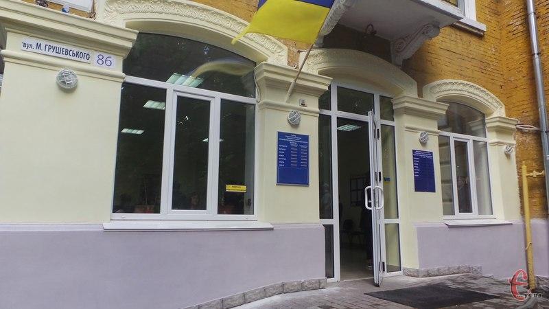 Перша філія ЦНАПу знаходиться на вулиці Грушевського 86