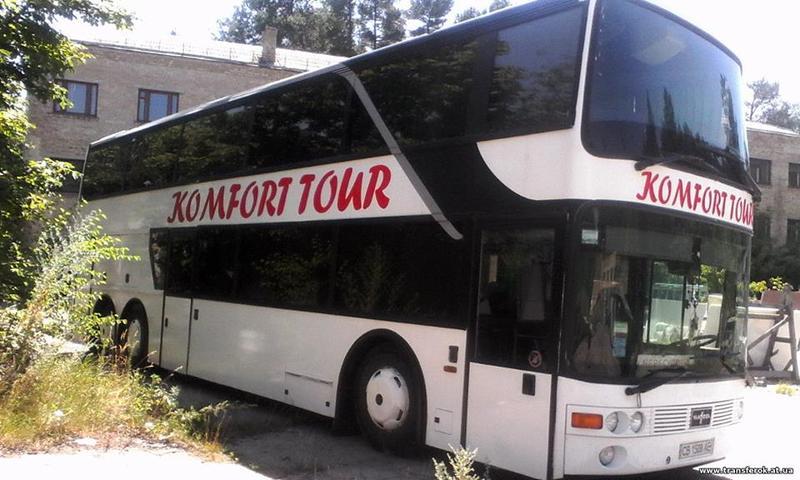 Послугами екскурсійного автобуса зможуть користуватися іноземці