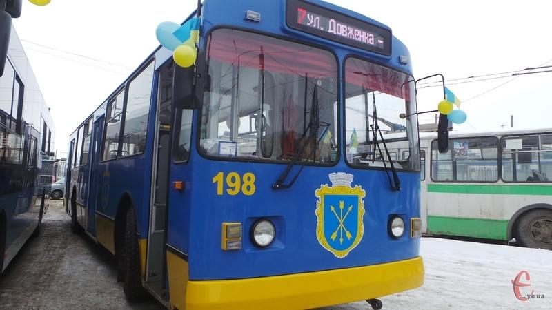 Вартість проїзду у тролейбусах з 1 березня становитиме 2 гривні 50 копійок