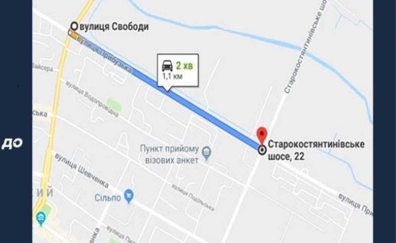 13 квітня на частині вулиці Прибузької буде обмежено рух транспорту