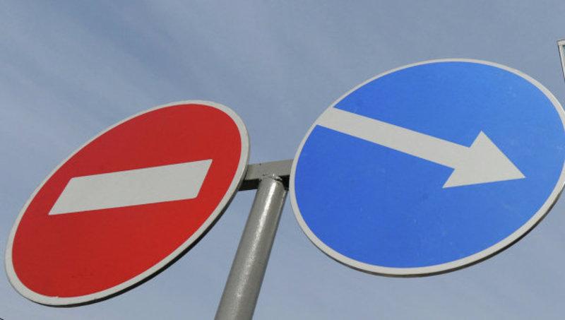 На одній з вулиць з 4:00 до 14:00 години рух транспорту буде обмежений