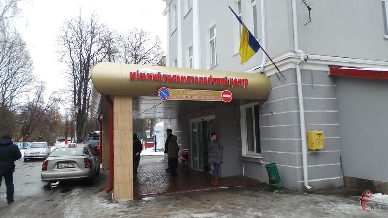 Травмованого доправили до Хмельницького травматологічного центру