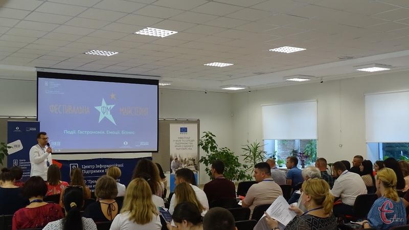 Під час форуму було презентовано аналітичне дослідження фестивального ринку України