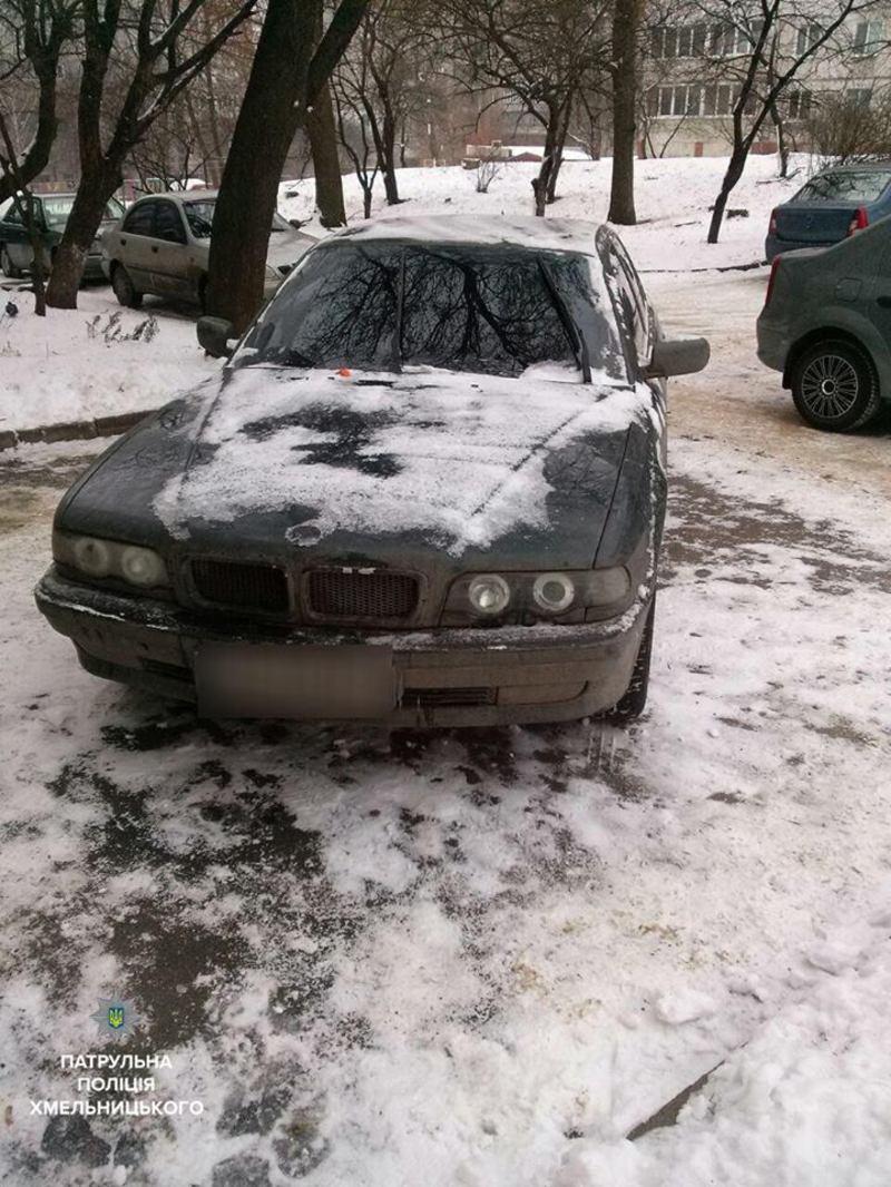Автівка перебувала у розшуку