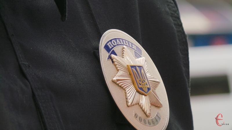 Поліція просить допомогти