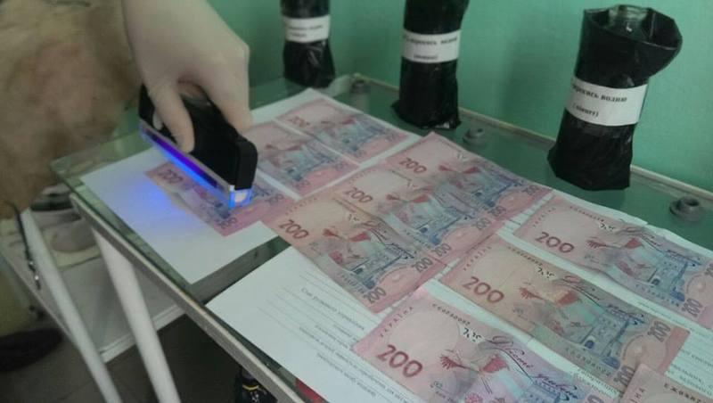 Гроші в медика влучили