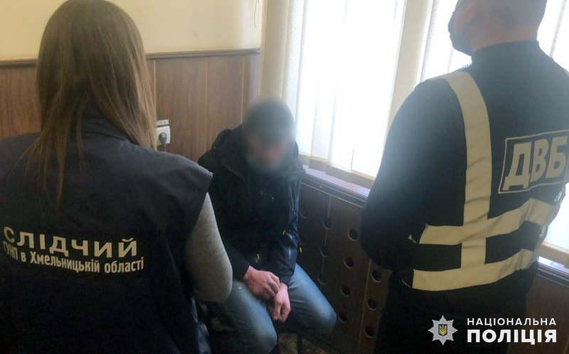 У Кам'янці-Подільському суд виніс вирок чоловікові, який намагався підкупити поліцейського