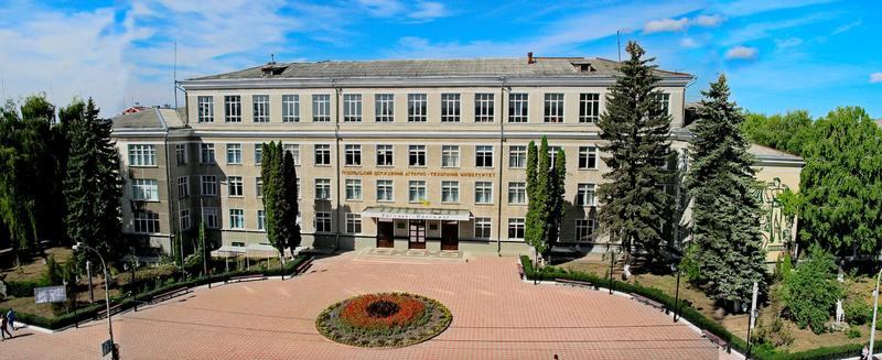 ПДАТУ змінив назву і набув статусу багатогалузевого університету