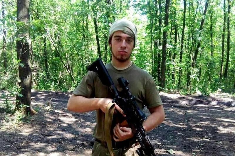 Ростислав загинув від кулі снайпера