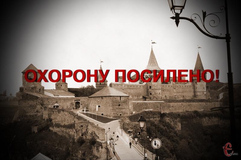 У Кам'янці-Подільському, після подій в Мукачевому, посилили охорону окремих об'єктів