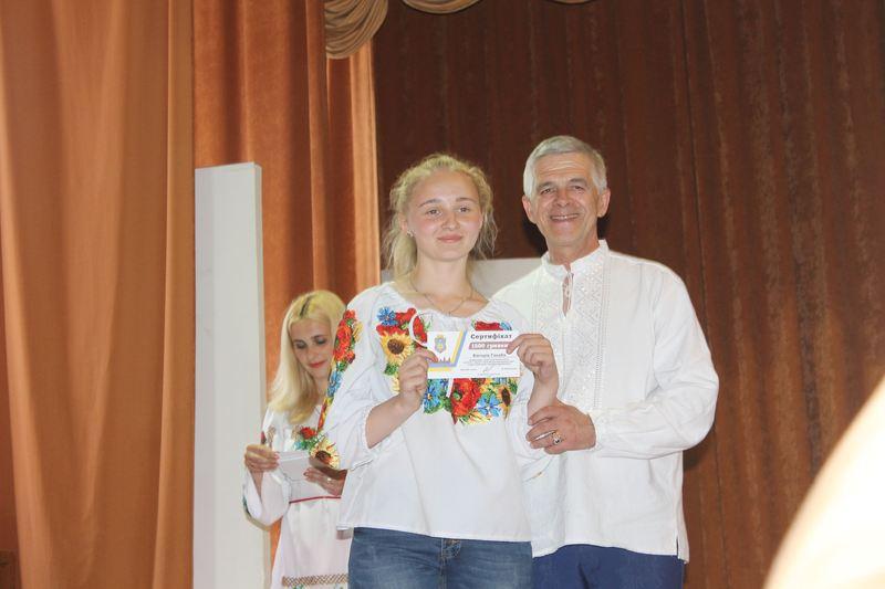 Деякі діти отримали по кілька нагород