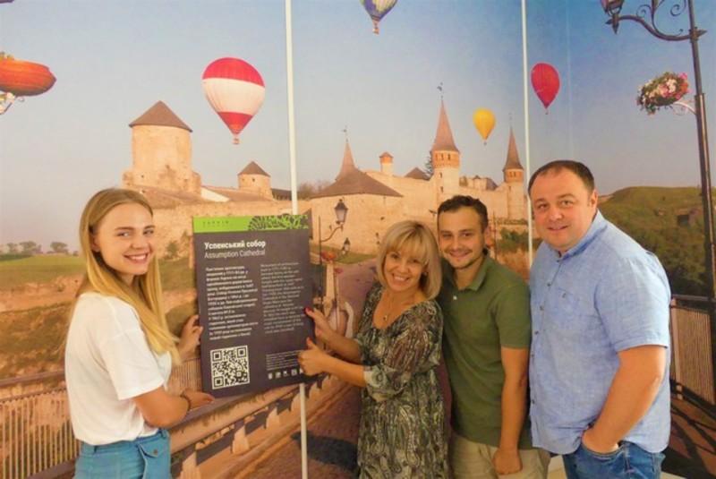 Перші десять інтерактивних таблиць у Кам'янці-Подільському планують встановити до кінця наступного місяця