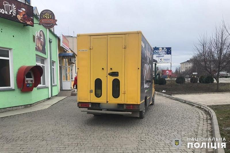 Аварія сталася на Хмельницькому шосе