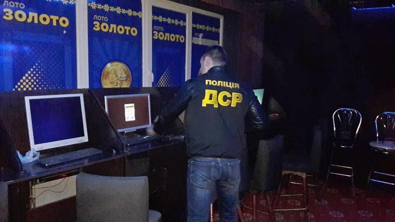 Розслідування здійснюється в рамках кримінального провадження, відкритого за частиною 1 статті 203-2 (Зайняття гральним бізнесом) Кримінального кодексу України