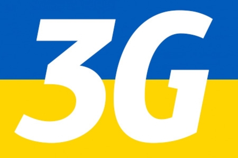 Кам\'янець-Подільський і Бровари - перші міста України, в яких запрацює 3-G мережа