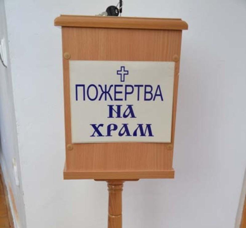 Із церкви вкрали скриньку для пожертв