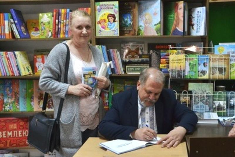 Книга вийшла українською і англійською мовами
