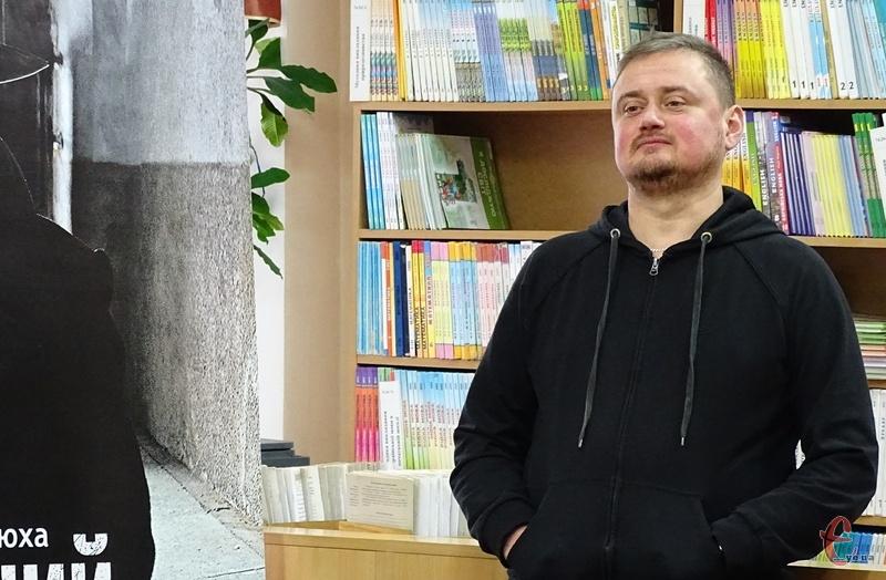 Майстер гостросюжетних детективних історій Андрій Кокотюха приїде на фестиваль до Кам'янця