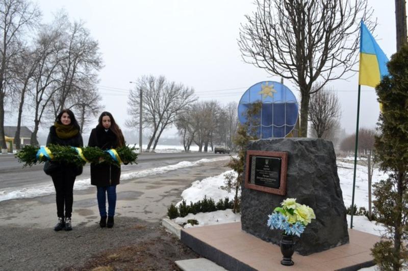 Пам'ятний знак Дмитру Пагору встановили три роки тому