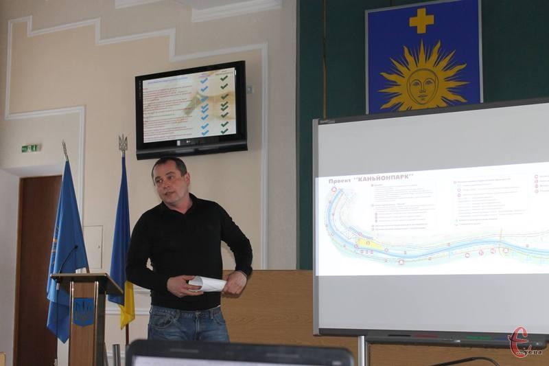 Презентацію проекту переможця одноголосно підтримали шістнадцять членів конкурсної комісії