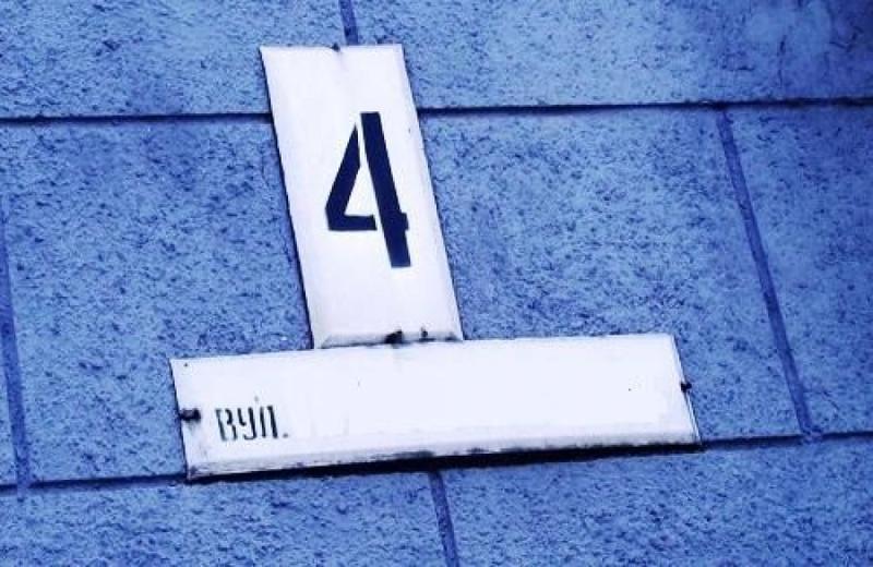 Затверджено черговий перелік вулиць та провулків, що підлягають перейменуванню