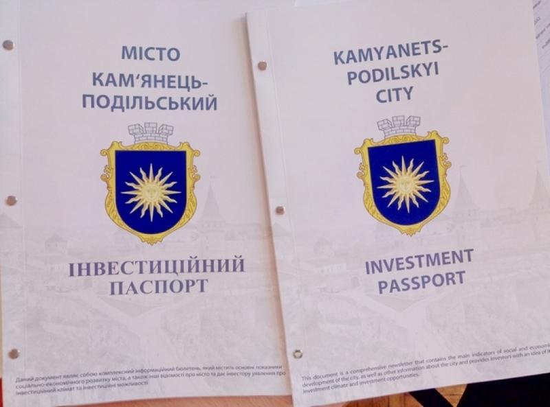 Кам'янець-Подільський входить до ТОП-5 найкрасивіших міст України