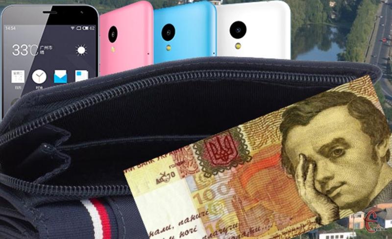 Шахраям вдалося за сувенірні гроші заволодіти новенькими смартфонами