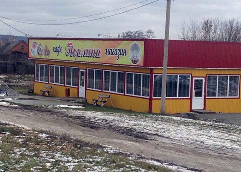Затримали грабіжника в одному із сіл Хмельницького району, де проживає його дочка