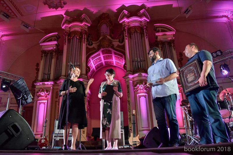 Церемонія нагородження пройшла в Львівській обласній національній філармонії