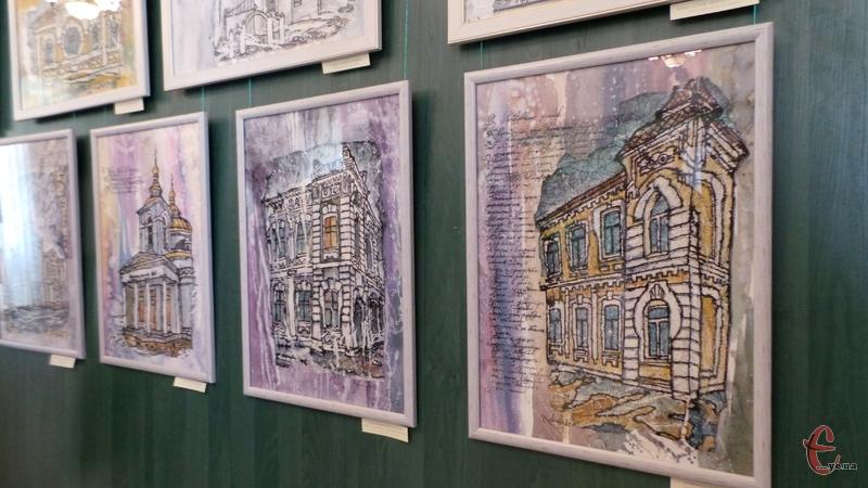 На виставці художниця показала графічні картини старого Проскурова
