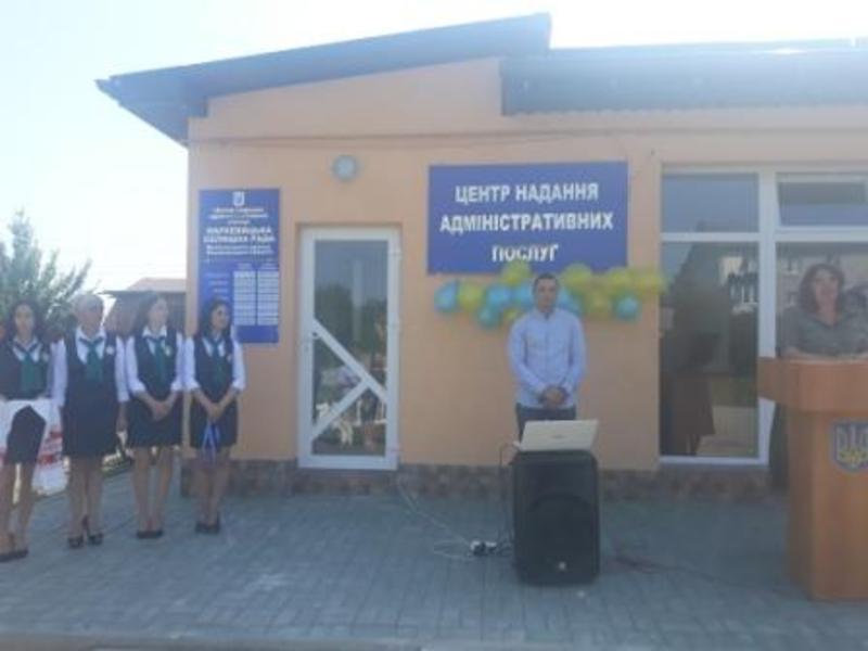 На організацію центру витратили 300 тисяч гривень.