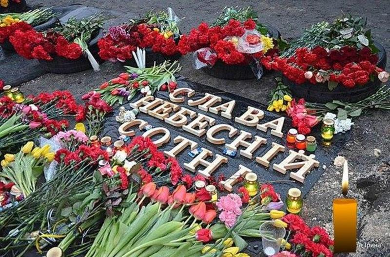kampot.org.ua
