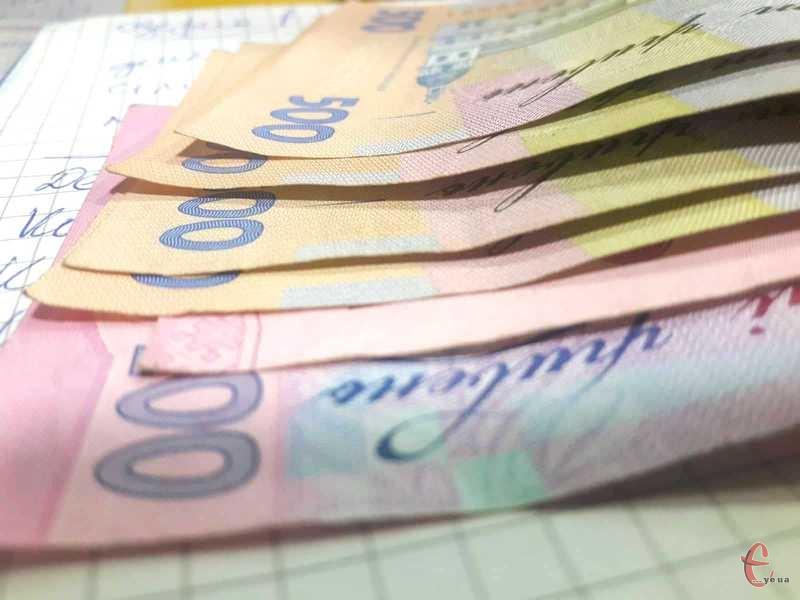 Середній розмір зарплати в області у вересні становив трохи більше 10 тисяч гривень