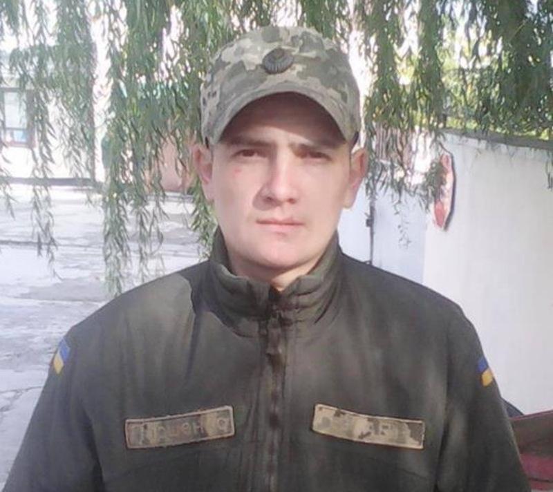 Костянтин Паршенко загинув 28 квітня на Луганщині. Йому було 25 років