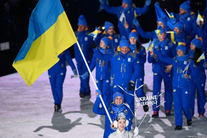 Збірна України також взяла участь у параді-відкритті, а прапороносцем була біатлоністка Олена Підгрушна