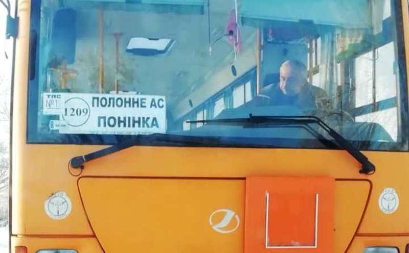 Перевізник, що перевозив пасажирів на нерозмитененому автобусі, заплатить кругленьку суму штрафу