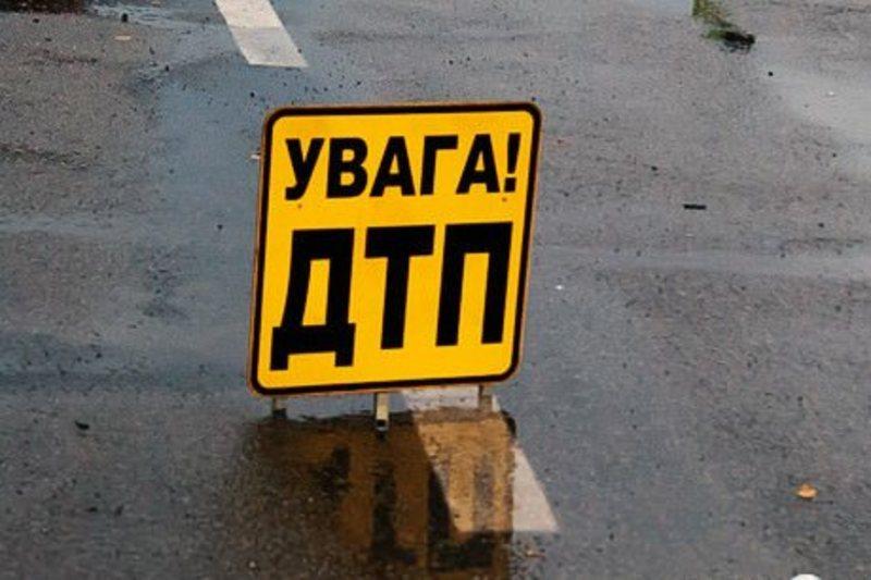 Смертальна ДТП сталася у Шепетівці