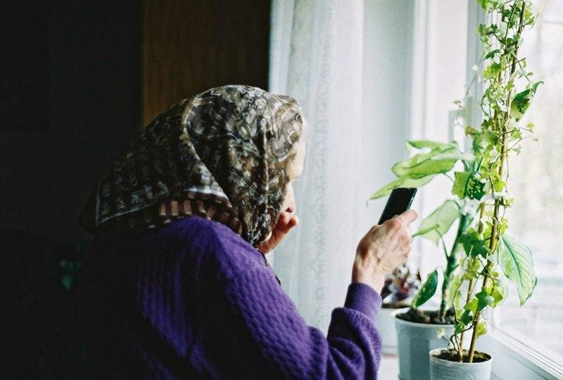 Шахраї обіцяли пенсіонерці 75 тисяч гривень.