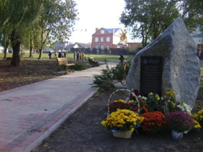 Шепетівчани вшанували загиблих у зоні АТО земляків