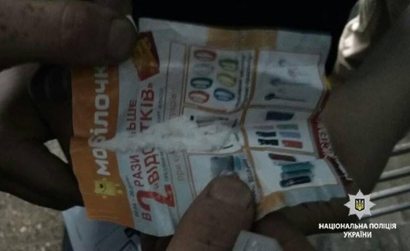 Поліцейські затримали 30-го чоловіка, у якого виявили метадон