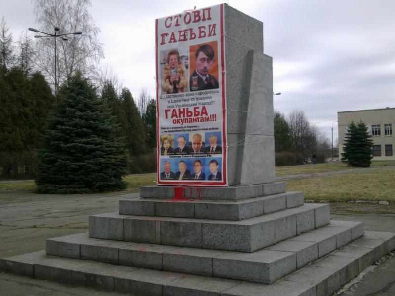 shepetivka.com.ua
