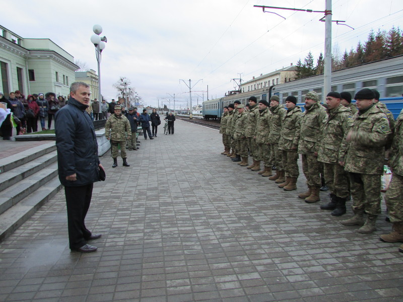 Військових зустрічали усі небайдужі