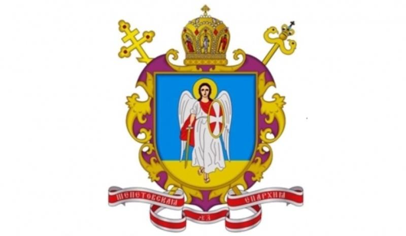 Інформацію про те, що громада села Ставищани перейшла із Шепетівської єпархії УПЦ Московського патріархату в Київський, спростовують
