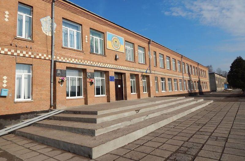 На Хмельниччині повідомили про замінування училища
