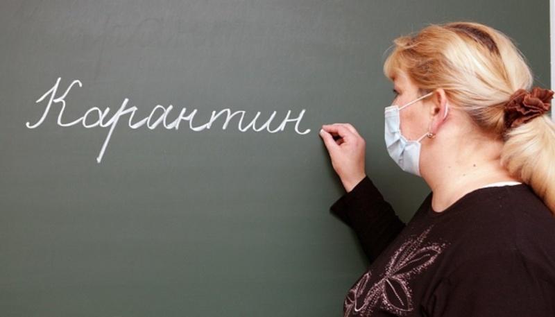 Славутські школярі пішли на вимушені канікули