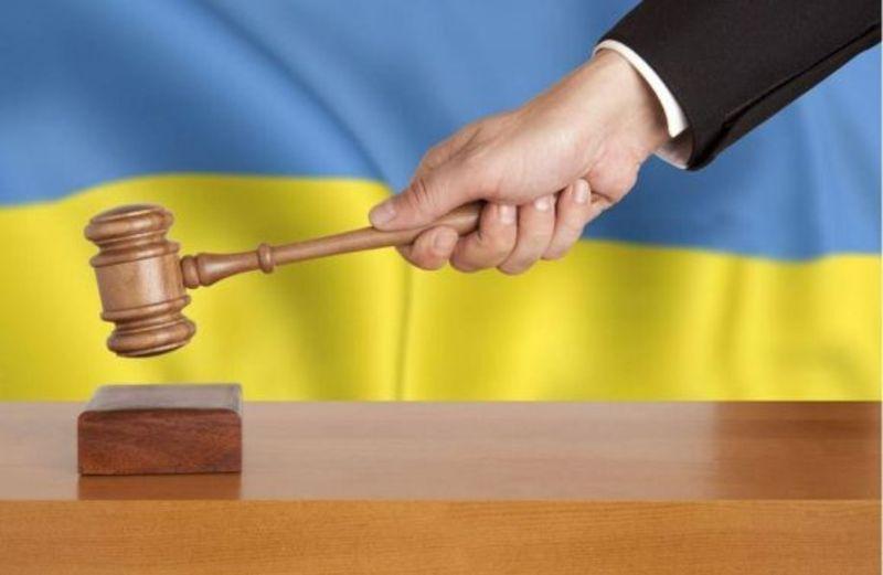 Суд уже обрав запобіжний захід - особисте зобов'язання та арешт майна