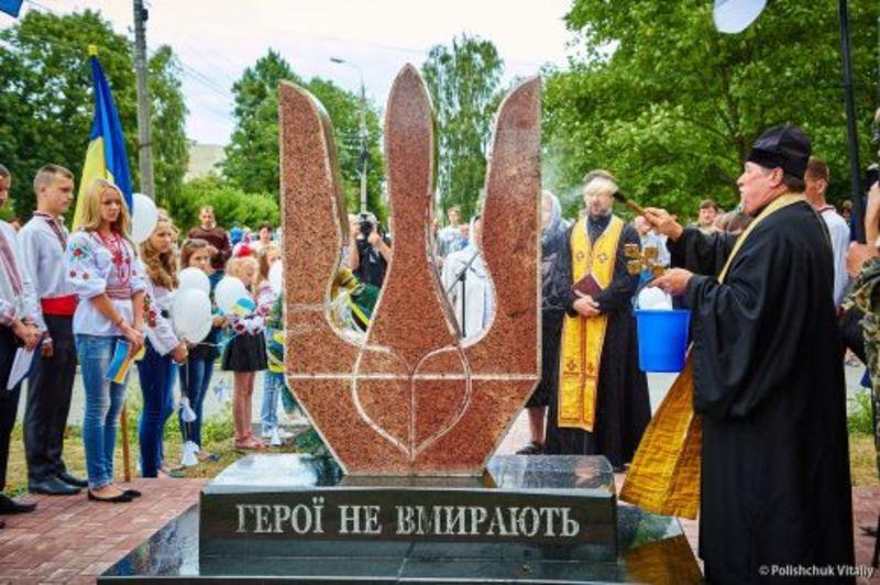 На урочисте відкриття пам\'ятника Героям Небесної Сотні у Славуті приїхали люди з різних міст Хмельниччини
