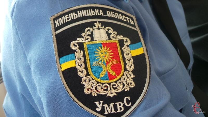 У Старокостянтинівському районі реформуватимуть міліцію