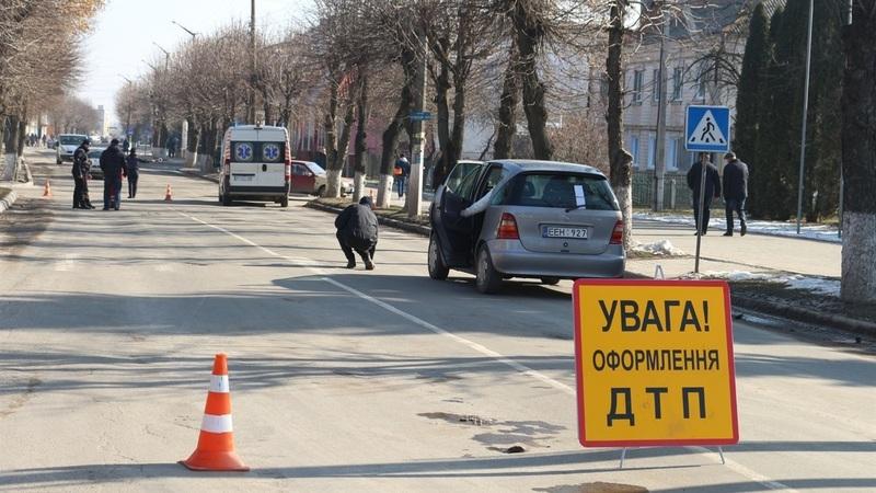 ДТП сталася на вулиці Костянтина Острозького