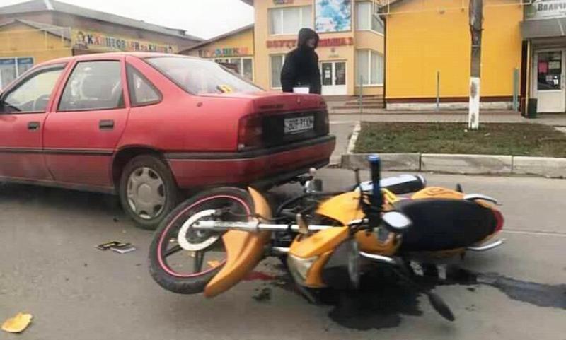 Аварія сталася в Старокостянтинові на вулиці Миру